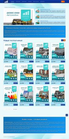 FinanceExcel - ИМ бизнес-планов