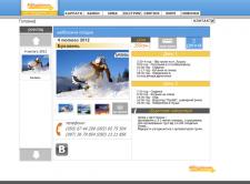 Сайт для турфирмы