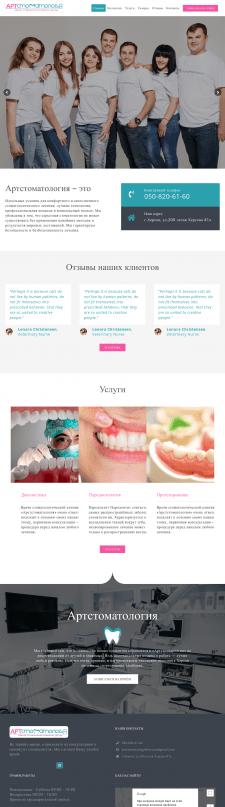 Центр стоматологических услуг