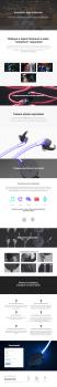 Landing Page (лэендинг пейдж) Glow