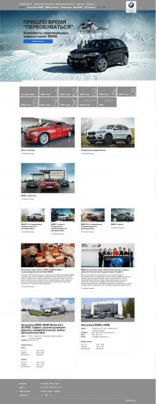 Сайт офицального дилера BMW в Харьковском регионе