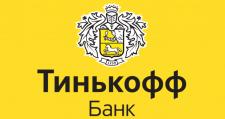 Презентация для обучения операторов Тинькофф Банк