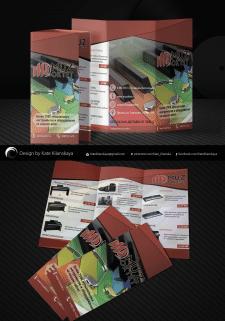 Дизайн  буклета для музыкального магазина