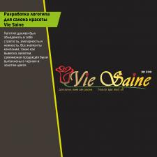 Логотип для салона красоты Vie Saine