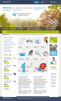 Интернет-магазин ПроМедЗабота (Opencart)