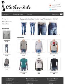 Магазин одежды (доработка дизайна)