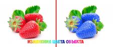 Изменения цвета объекта