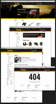 Интернет-магазин Stvol