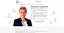 Cherdakova
