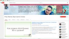 Шапка для youtube