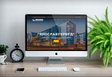 Разработка сайта-визитки для строительной компании