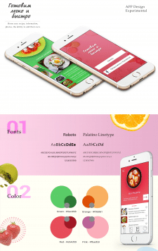 App design experimental