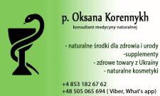 Визитка на польском
