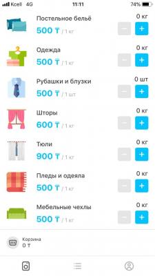 REST API для мобильного приложения