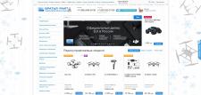 Онлайн-магазин радиоуправляемой техники