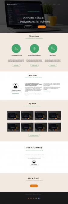 Сайт для меня - во время учебы на дизайнера
