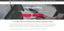 KEY4: IT аутсорсинг для малого и среднего бизнеса