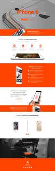 iPhone 6 Landing Page