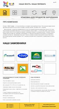 Настройка контекстной рекламы для типографии