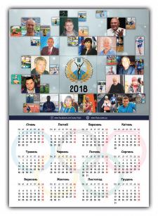 Дизайн спортивного календаря