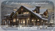 Визуализация дома   - зимний экстерьер.