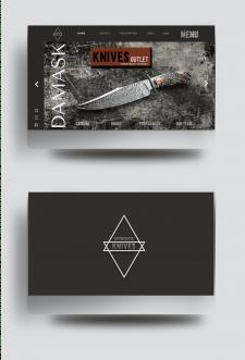 Ui/Ux, Logo «Damaskus Knives»
