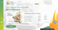 BioEnergyBank - Сайт-каталог под ключ