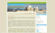 Сайт Андрушевской обсерватории