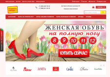 www.planetaobuvi.ru