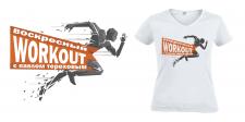 Доработка эмблемы и разработка принта на футболку