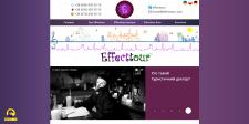 Сайт туристической компании Effecttour