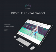BICYCLE RENTAL SALON