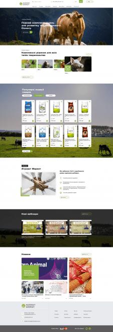 Интернет-магазин Агровет под ключ (Opencart)