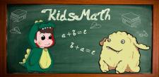 KidsMath
