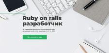 Курсы Ruby