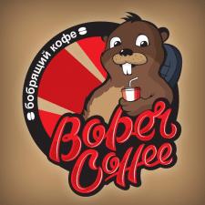 Bober-Coffte