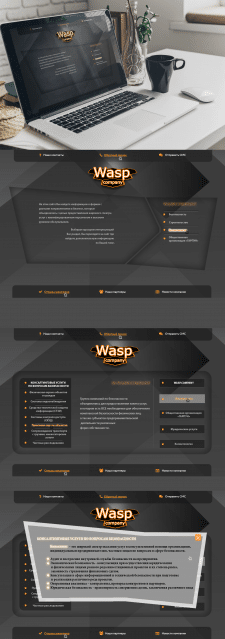 "Дизайн сайта для компании ""Waspcompany"""