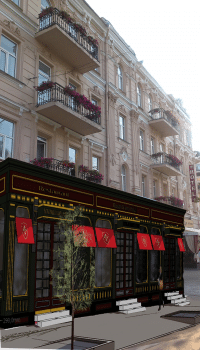 ресторан, Киев