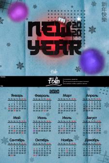 Индивидуальный дизайн календарика