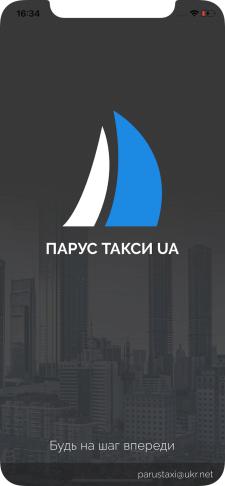 Parus Taxi UA