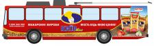 реклама на троллейбус