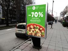 Рекламный плакат для ProntoPizza