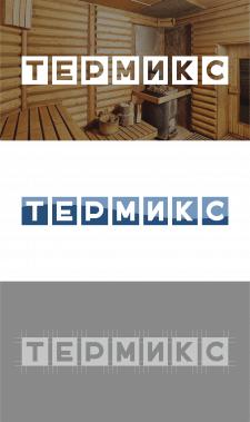 "Логотип ""Термикс"""