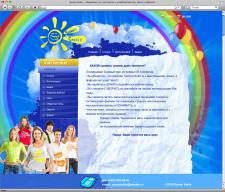 Сайт для «Sunny Smile»