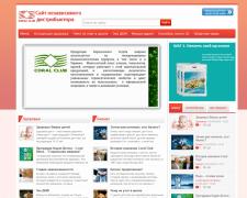 Создание и настройка сайта с нуля