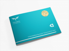 Triumph Technologies Group - Каталог