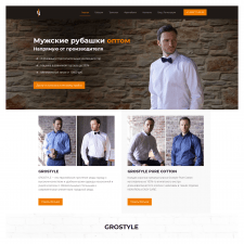 Лендинг на WordPress фирменные рубашки