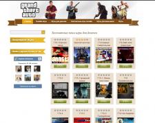 Добавление флеш игр на сайт