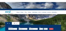 eurotourism- travel сайт