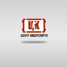 Логотип КиберЦентра